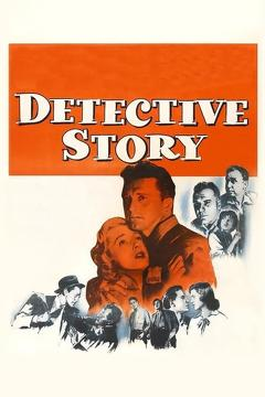 Best Crime Movies of 1951 : Detective Story