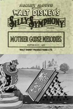 Best Animation Movies of 1931 : Mother Goose Melodies