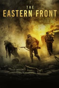 Best War Movies of This Year: The Eastern Front