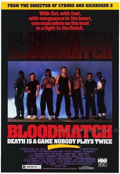 Best Action Movies of 1991 : Bloodmatch
