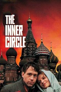 Best History Movies of 1991 : The Inner Circle