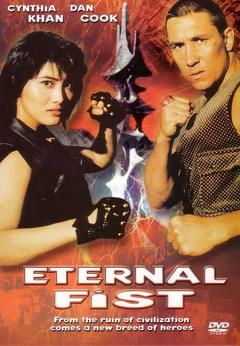 Best Science Fiction Movies of 1992 : Eternal Fist