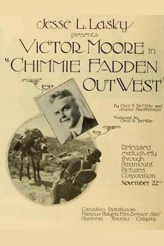 Best Western Movies of 1915 : Chimmie Fadden Out West