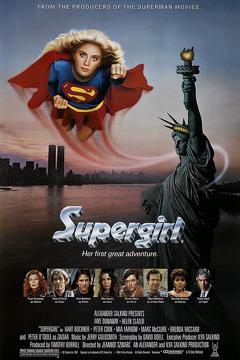 Best Action Movies of 1984 : Supergirl