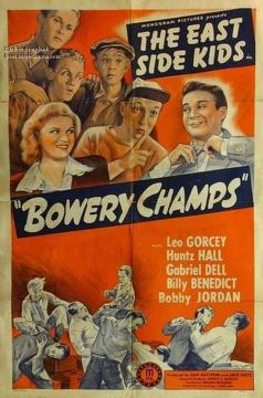 Best Action Movies of 1944 : Bowery Champs