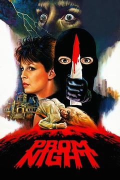 Best Horror Movies of 1980 : Prom Night