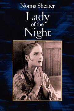 Best Romance Movies of 1925 : Lady of the Night