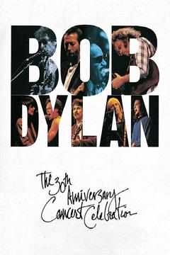 Best Music Movies of 1993 : Bob Dylan: The 30th Anniversary Concert Celebration