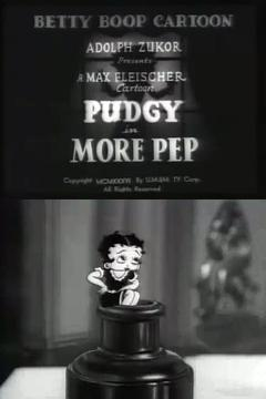 Best Animation Movies of 1936 : More Pep