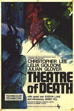 Best Mystery Movies of 1967 : Theatre of Death