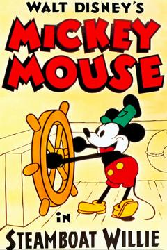 Best Music Movies of 1928 : Steamboat Willie