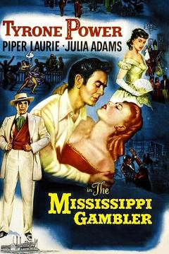 Best Western Movies of 1953 : The Mississippi Gambler