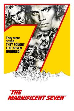 Best Movies of 1960 : The Magnificent Seven