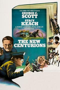Best Crime Movies of 1972 : The New Centurions