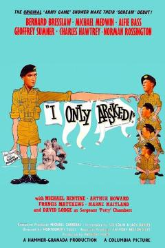 Best Comedy Movies of 1958 : I Only Arsked