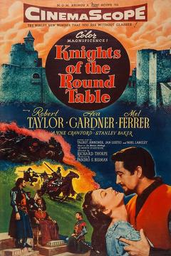 Best Adventure Movies of 1953 : Knights of the Round Table