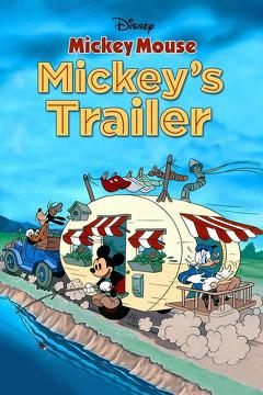 Best Movies of 1938 : Mickey's Trailer