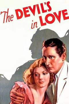 Best Thriller Movies of 1933 : The Devil's in Love