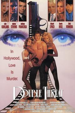 Best Mystery Movies of 1993 : Double Threat