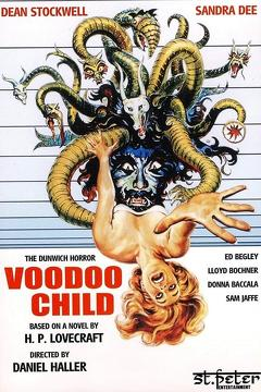 Best Fantasy Movies of 1970 : The Dunwich Horror