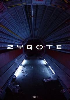 Best Horror Movies of 2017 : Zygote