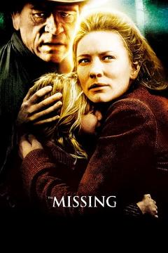 Best Western Movies of 2003 : The Missing
