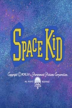 Best Animation Movies of 1966 : Space Kid