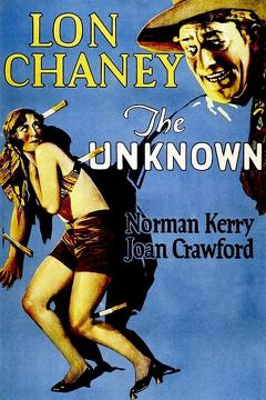 Best Drama Movies of 1927 : The Unknown