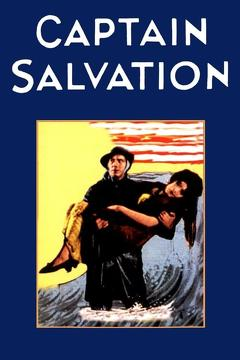 Best Adventure Movies of 1927 : Captain Salvation