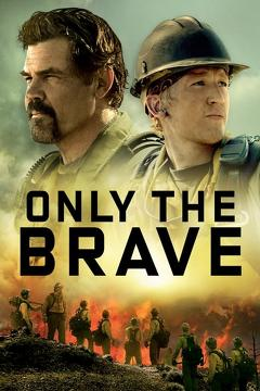 Best History Movies of 2017 : Only the Brave