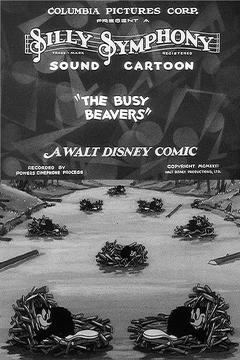Best Animation Movies of 1931 : The Busy Beavers