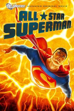 Best Animation Movies of 2011 : All Star Superman