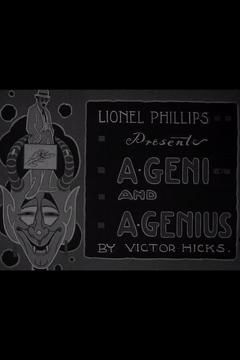 Best Animation Movies of 1919 : A Geni and a Genius (Series 1)