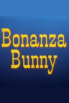 Best Animation Movies of 1959 : Bonanza Bunny