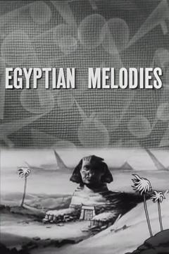 Best Animation Movies of 1931 : Egyptian Melodies