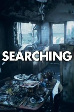 Best Documentary Movies of 1974 : Searching