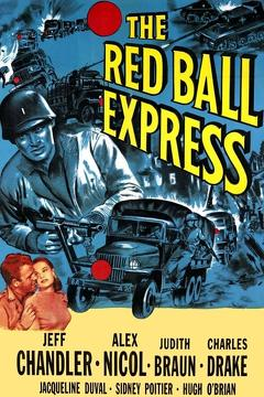 Best War Movies of 1952 : The Red Ball Express