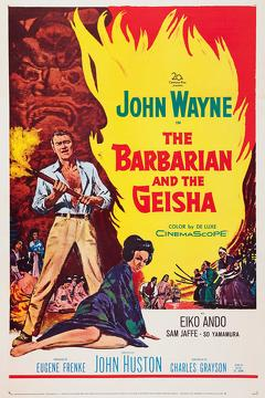 Best Adventure Movies of 1958 : The Barbarian and the Geisha