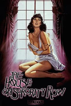 Best Mystery Movies of 1982 : The House on Sorority Row
