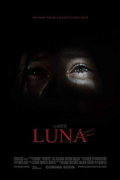 Best Western Movies of 2013 : Luna