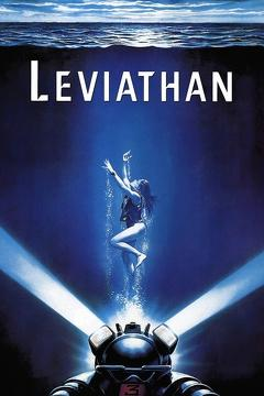 Best Horror Movies of 1989 : Leviathan