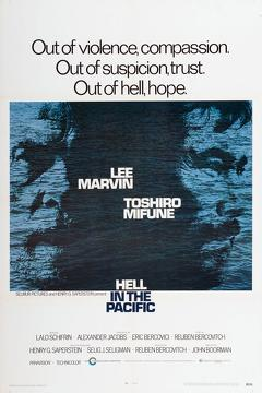 Best War Movies of 1968 : Hell in the Pacific