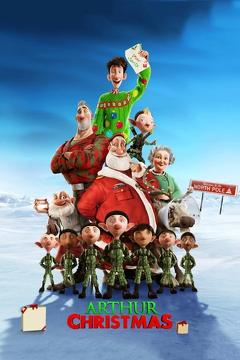 Best Animation Movies of 2011 : Arthur Christmas