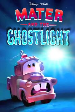 Best Animation Movies of 2006 : Mater and the Ghostlight
