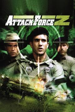 Best War Movies of 1982 : Attack Force Z
