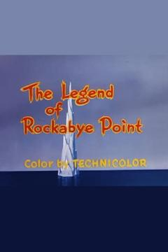 Best Animation Movies of 1955 : The Legend of Rockabye Point