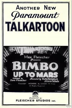 Best Science Fiction Movies of 1930 : Up To Mars
