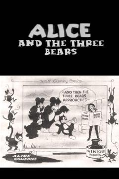 Best Animation Movies of 1924 : Alice and the Three Bears