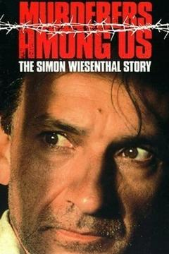 Best War Movies of 1989 : Murderers Among Us: The Simon Wiesenthal Story