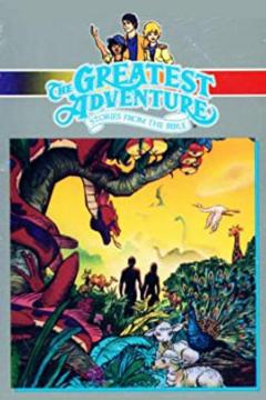 Best History Movies of 1988 : The Creation - Greatest Adventure Stories from the Bible